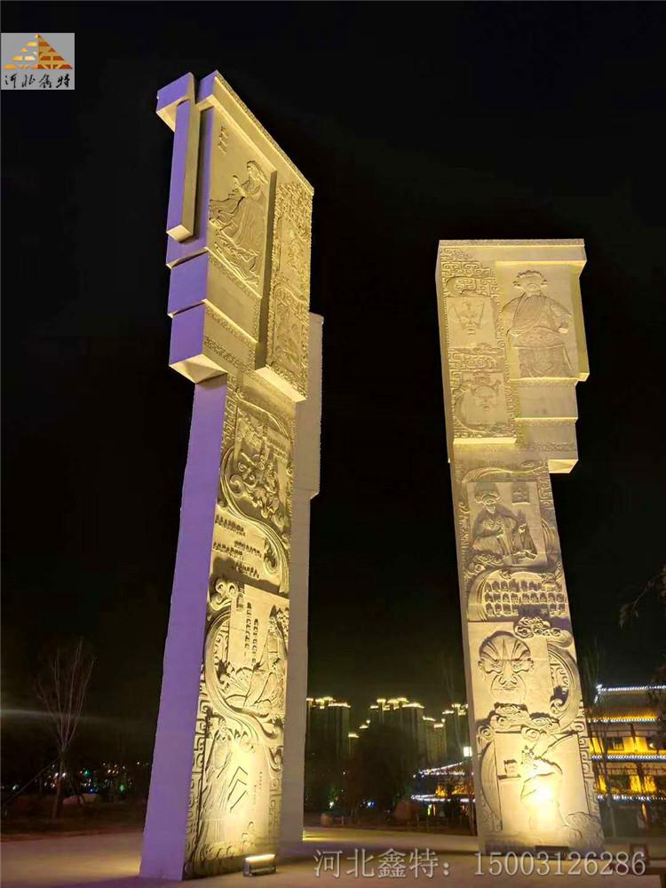 石雕龙柱雕塑