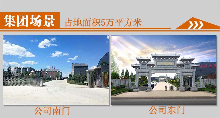 曲阳雕刻之乡河北鑫特雕塑厂家厂区